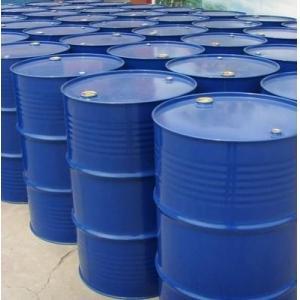 Ethyl glycol C4H10O2
